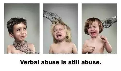 家庭教育之语言(上):语言暴力的伤害